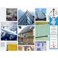 Buy cheap New Materials Sound Insulation Glass Wool product