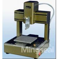 Buy cheap DS-200product of three axis robot product