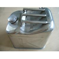 Buy cheap ALLWELL Metal Products  Stainless steel gasoline barrel product