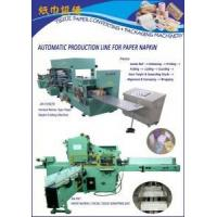 Buy cheap Auto Production Line For Tissue Paper from wholesalers