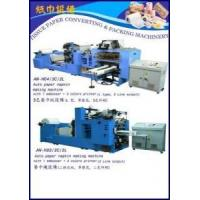 China Tissue Paper Converting & Packing Machinery on sale