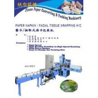 Buy cheap Facial Tissue Paper Napkin, Hand Towel Toilet Tissue Wrapping Machine from wholesalers