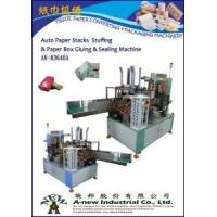 Buy cheap Box Sealing Machine(AN-83646A) from wholesalers