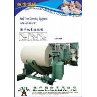 Buy cheap Hand Towel Machine(AN-43688/2L~4L) from wholesalers