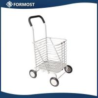 Buy cheap Trolley luggage / Utility cart / Folded trolly from wholesalers