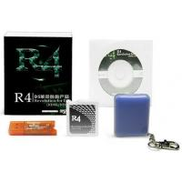 Buy cheap R4 Revolution for NDS/NDS Lite product