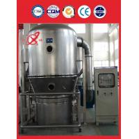 Buy cheap cationic red x-G RL Fluid Bed Dryer Equipment product