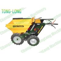 TC250 Highway construction machinery