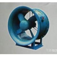 Buy cheap T35, BT35, BFT35-11Axial flow ventilator Product specification: T35, BT35, BFT35-11 product