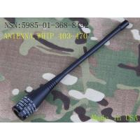 Genuine military issue ANTENNA PRC-148