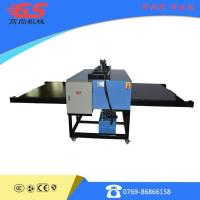 Buy cheap Roller heat transfer machine product
