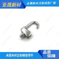 Buy cheap MIM powder metallurgy stainless steel pull card zipper head pull piece clothing luggage product