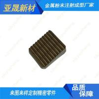 Buy cheap Metal pressed forming_auto Parts product