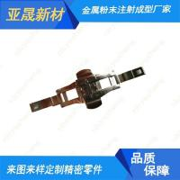 Buy cheap Metal Powder Injection Molding_Watch Buckle product