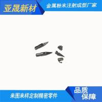 Buy cheap stomach surgery clamp_Laparoscopic Inserts product