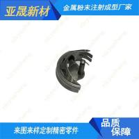 Buy cheap Metal Powder Injection Molding_Sewing Machine Parts product