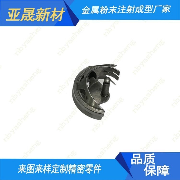 Quality Metal Powder Injection Molding_Sewing Machine Parts for sale