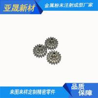 Buy cheap metal power injection moulding_gears product