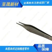 Buy cheap Medical Instrument Pliers product