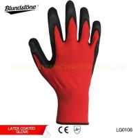 Buy cheap Crinkle Latex Glove product