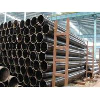 Buy cheap schedule 40 galvanized hot rolled pipe product