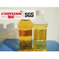 Buy cheap Base oil Base oil product