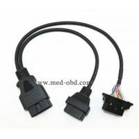 Buy cheap OBD2 Y Cable Adapter for Honda Universal Snap in OBDII product