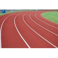 Buy cheap Athletic track product
