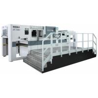 Buy cheap Automatic Diecutting and Foil Stamping machine - 106 series JY-106T product