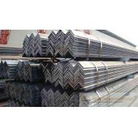 Buy cheap High quality Galvanized steel Angle product