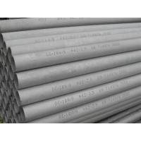 Buy cheap steel series material sus201 product