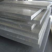 Buy cheap 4341 solid high speed steel round bar product