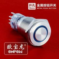 Buy cheap Push Button Switch Buttons And Switches from wholesalers
