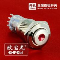 Buy cheap Push Button Switch Waterproof Push Button from wholesalers
