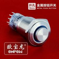 Buy cheap Push Button Switch Push Button Switch 240v product