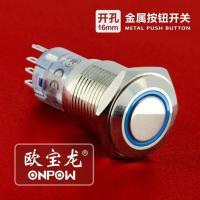 Buy cheap Push Button Switch Latching Button Switch product