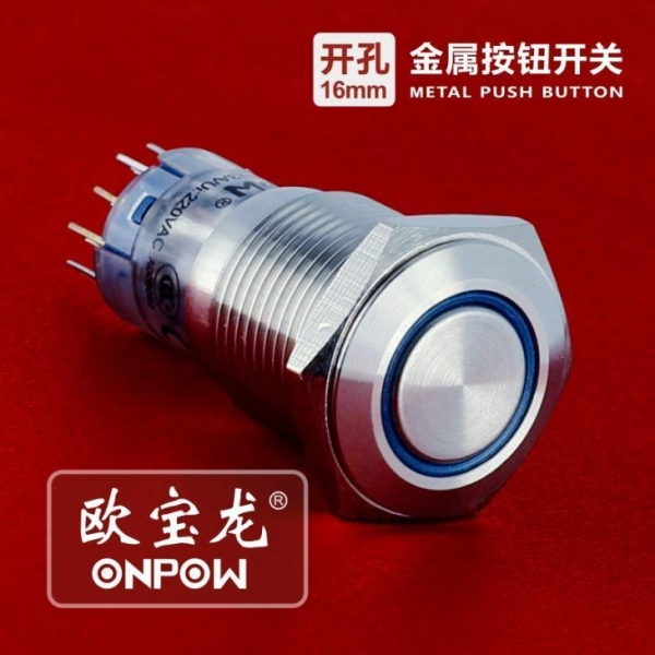 Quality Push Button Switch Push Button Light Switch With Led for sale