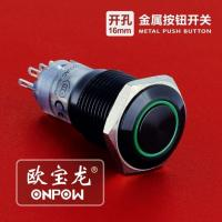 Buy cheap Push Button Switch 12 Volt Push Button On Off Switch product