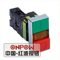Buy cheap Push Button Switch 12v Illuminated Momentary Push Button Switch from wholesalers