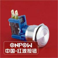 Buy cheap Push Button Switch Industrial Button from wholesalers