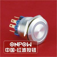 Buy cheap Push Button Switch Push Button Operator from wholesalers