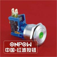 Buy cheap Push Button Switch 12v Momentary Switch from wholesalers