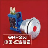 Buy cheap Push Button Switch Push Button Start Button from wholesalers