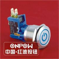 Buy cheap Push Button Switch Power Push Switch from wholesalers