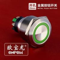 Buy cheap Push Button Switch On And Off Push Button from wholesalers