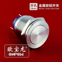 Buy cheap Push Button Switch Large Push Button Momentary Switch from wholesalers