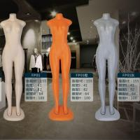 Buy cheap Male Mannequin Torso for Sale product