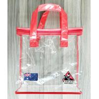 Buy cheap Household Storage Organizer KMT-HSO313 product