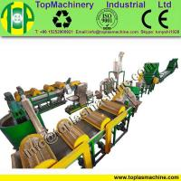 Buy cheap 1000kgh scrap PET bottle recycling crushing washing machine plant product