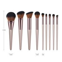 Buy cheap 9pcs champagne makeup brush set from wholesalers